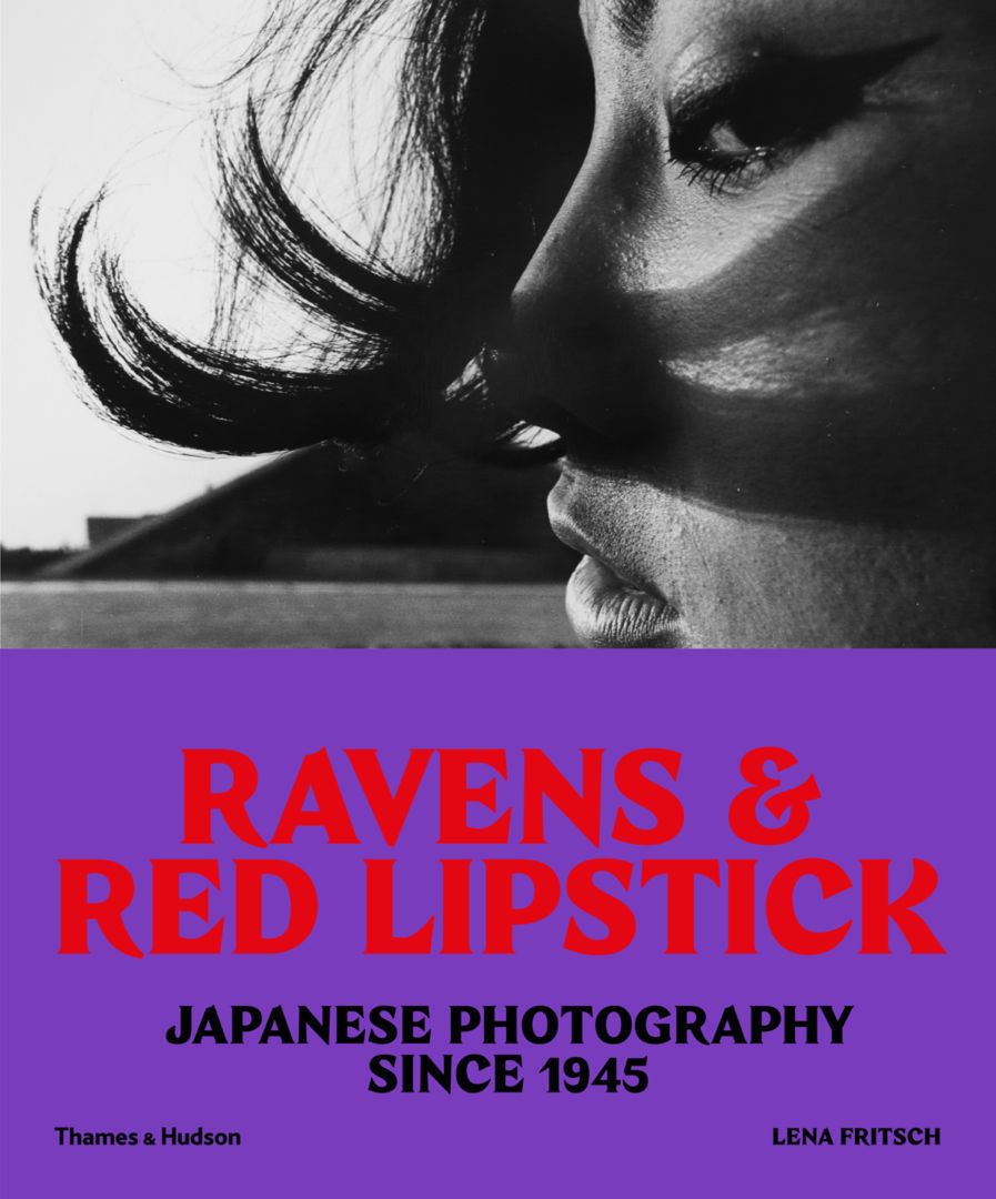 Contemporary Japanese Photography
