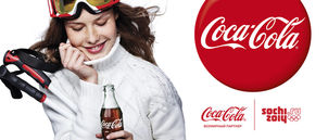 KLEIN PHOTOGRAPHEN : Michael WIRTH for COCA COLA