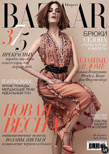 LOUISA MODELS : Andy S. for HARPER'S BAZAAR
