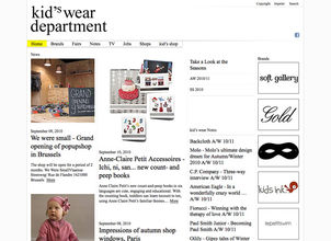 KID'S WEAR DEPARTMENT : Homepage