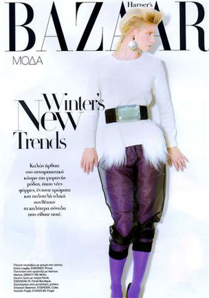 AMAZE MODELS : SABRINA for BAZAAR