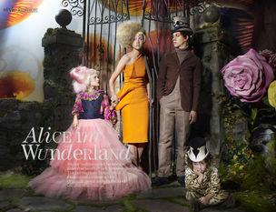 BIGOUDI : YILMAZ Aktepe , TOM Kroboth, GUDRUN Mueller for GALA Gala - Alice im Wunderland