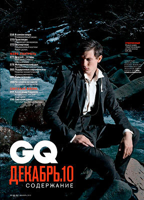 BIGOUDI : MARTIN Schmid for GQ