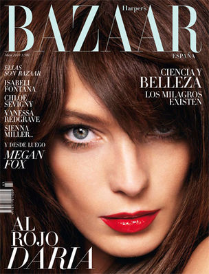 SHOTVIEW : Nico for HARPER'S BAZAAR