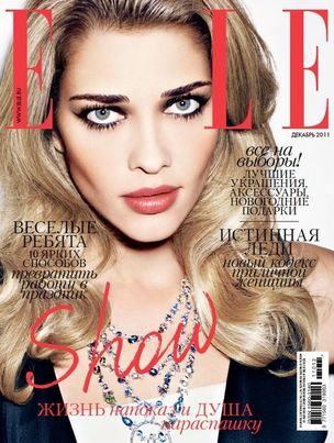 MUNICH MODELS : Ana Beatriz BARROS for ELLE RUSSIA