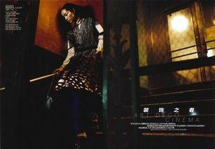 MUNICH MODELS : Fei Fei SUN for VOGUE CHINA