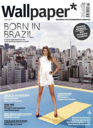 MUNICH MODELS : ANA BEATRIZ Barros for WALLPAPER