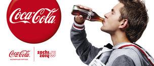 KLEIN PHOTOGRAPHEN : Michael WIRTH for COCA COLA