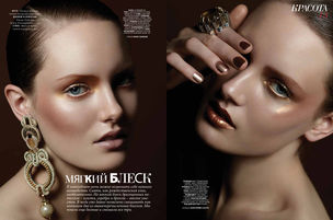 CLOSE UP AGENCY : Diana GALANTE for L'OFFICIEL MAGAZINE