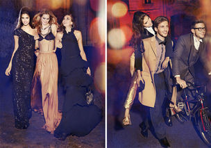 TEAM HOUSE AGENCY : Donja PITSCH for GLAMOUR