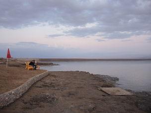 GOSEE : Dead Sea, Israel