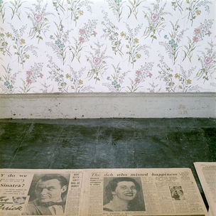 HPGRP GALLERY NY : Kate Peters - Stranger Than Fiction