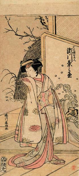 Der Schauspieler Segawa Kikunojô als Masamunes Tochter Oren