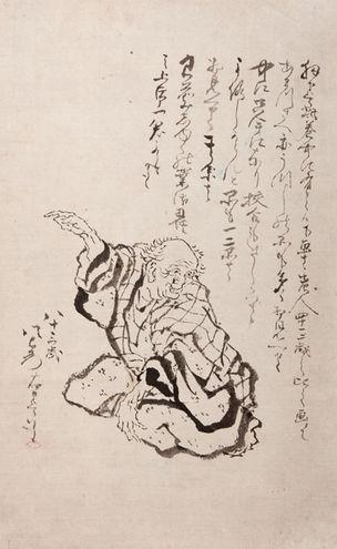 Brief von Hokusai mit Selbstportrait im Alter von 83 Jahren © Museum Volkenkunde, Leiden, RMV 3513-1496