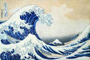 Die große Welle vor der Küste bei Kanagawa © Sumida City
