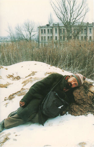 TIME IS OUT OF JOINT. Fotografien 1966 - 2011 by Boris Mikhailov
