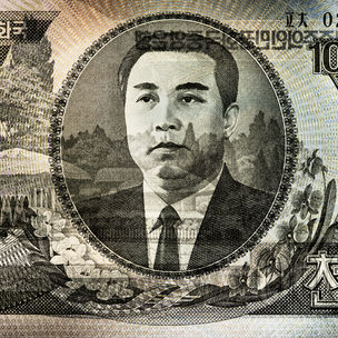 nordkorea diktator