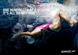 KRISTINA KORB : Philip NORTH-COOMBES for SPEEDO
