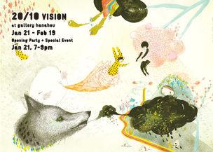 Hanahou Gallery : 20/10 Vision