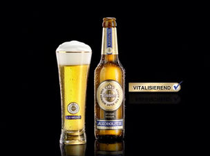 DBC : Andreas HOFFMANN for WARSTEINER