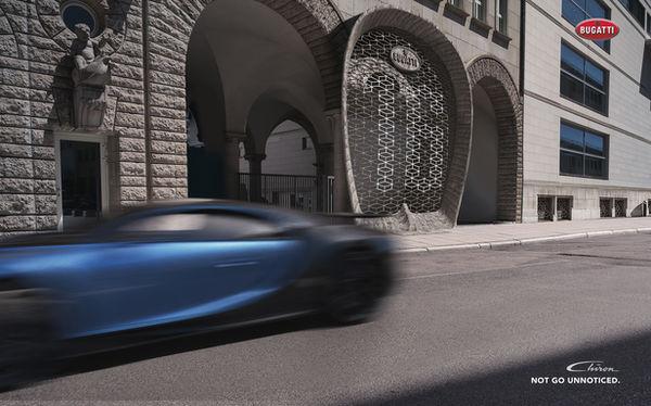 NEWS BLOG : Bugatti Chiron - Not go unnoticed.
